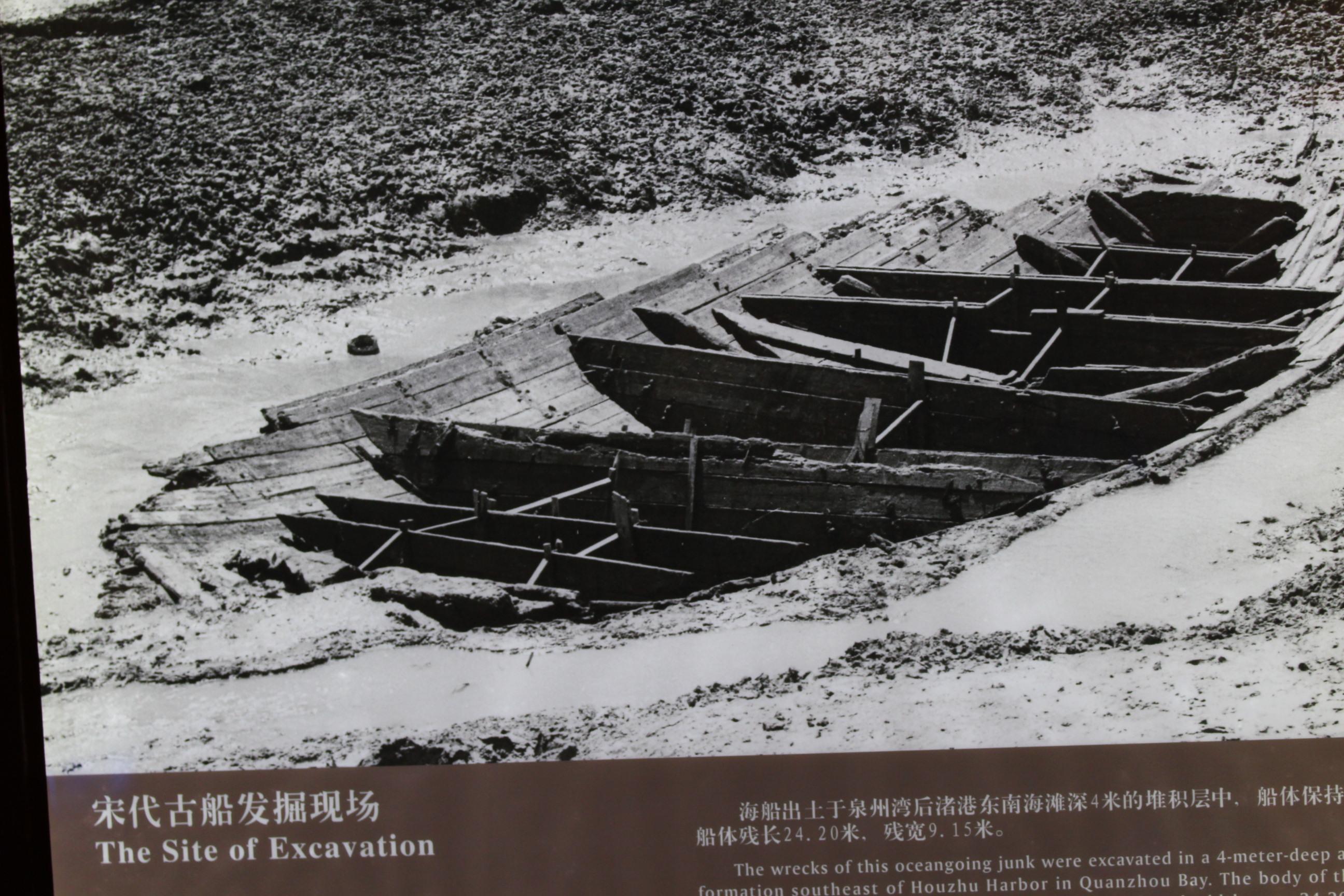 古船采用的龙骨结构,主龙骨与尾龙骨均用松木制成