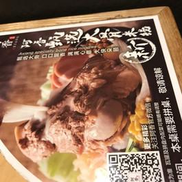 丹阳丹阳肥牛菜谱火锅(德天金鹰店)附近海鲜推v肥牛美食家宴图片