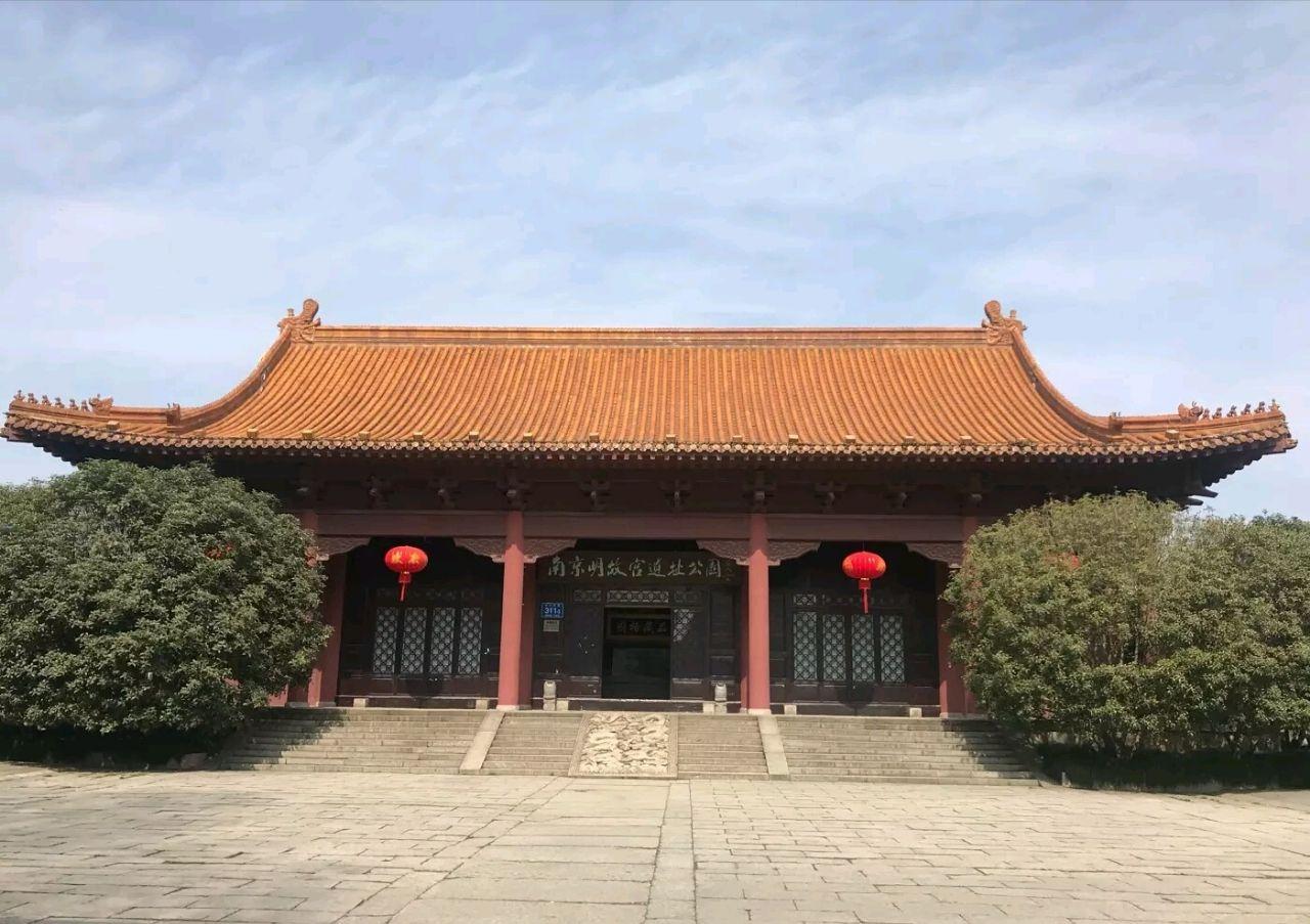 故宫明太湖公园略图旅游景点攻攻略南京农家乐v公园遗址图片