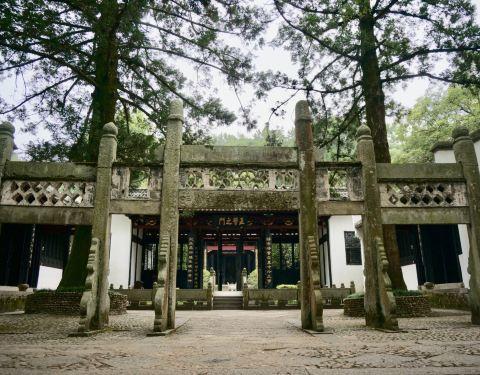 2019白鹿洞书院攻略,九江白鹿洞书院游玩攻略上海到塞舌尔自助游门票图片