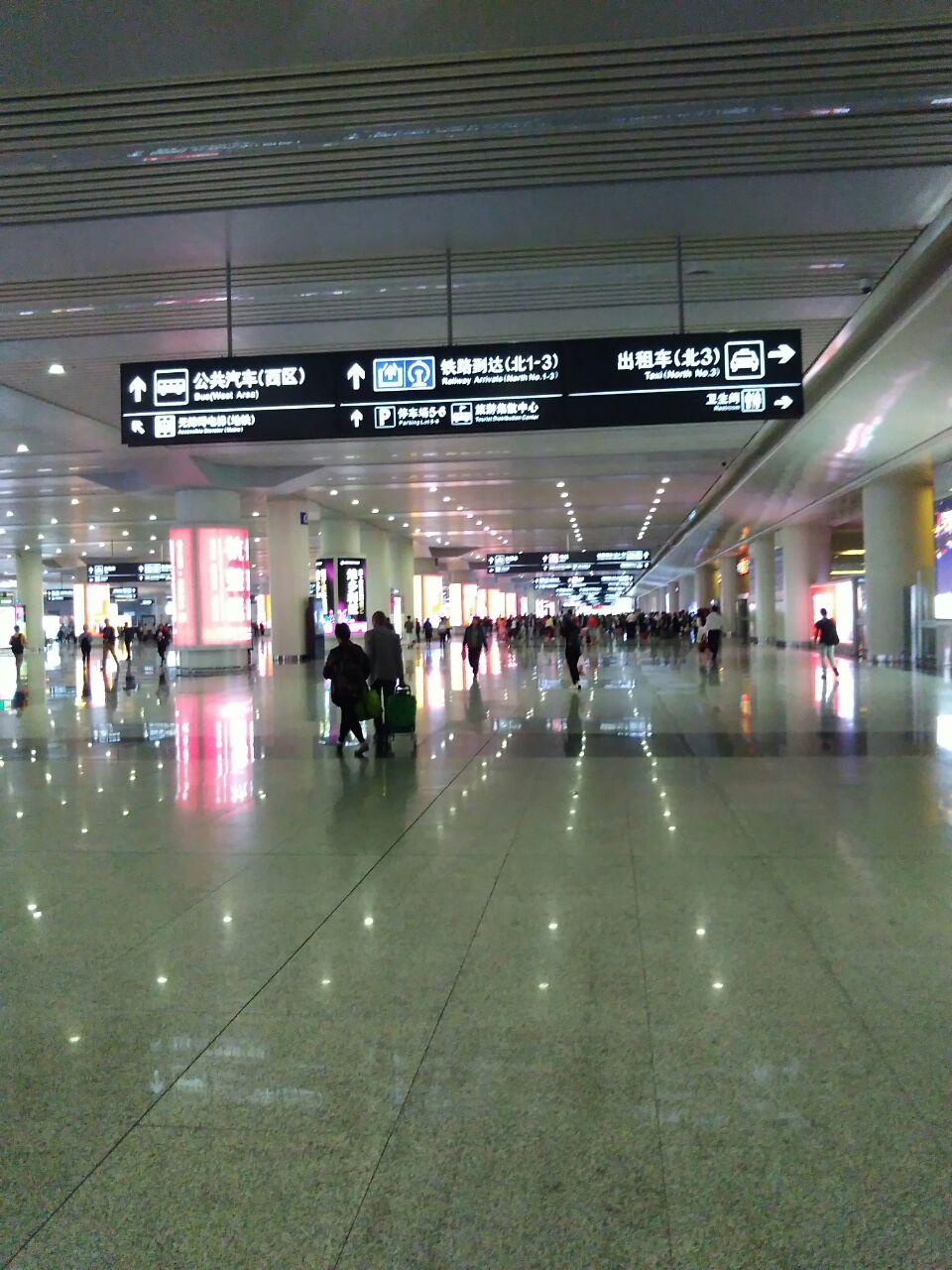 【携程攻略】杭州东站