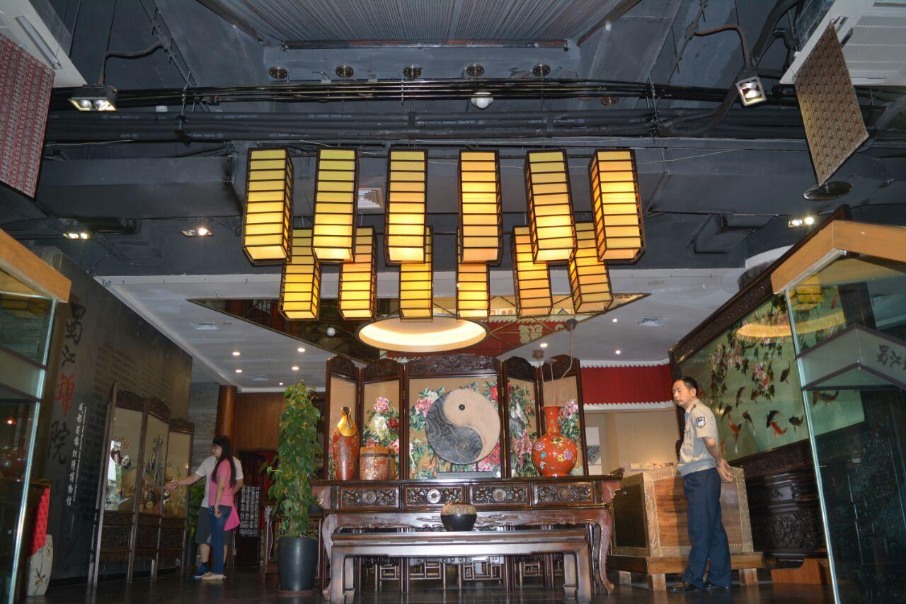 成都蜀锦织绣博物馆图片