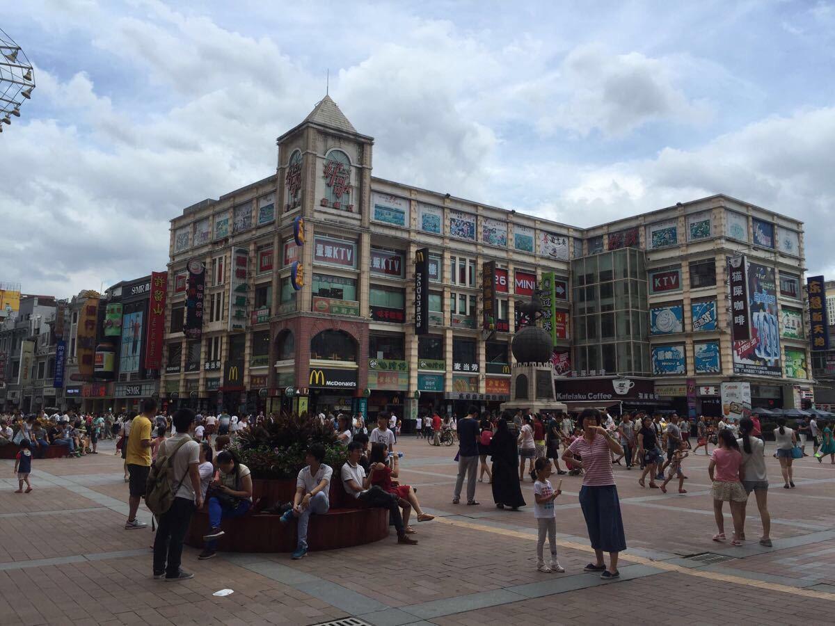 【携程攻略】广州上下九步行街购物,上下九步行街地处