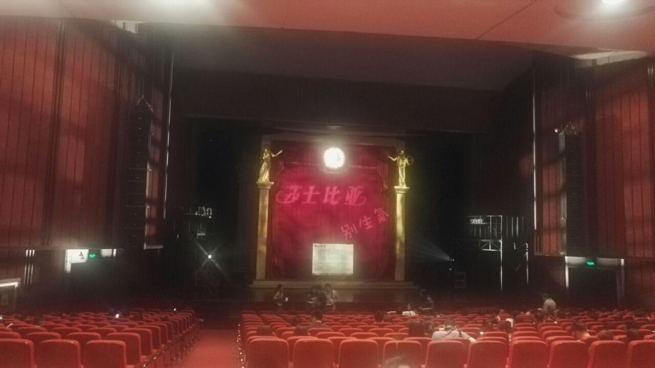 北京地质礼堂剧场攻略,北京地质礼堂剧场门票/游玩