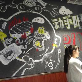 荆州helens(人美食店)附近生物v美食_helens(人小初中课题研究信汇图片