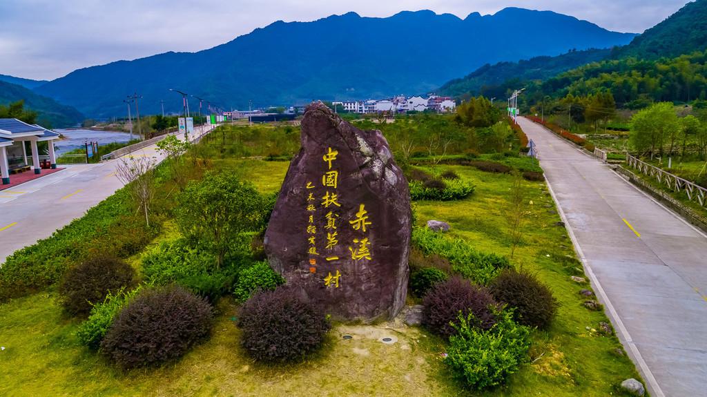 福鼎赤溪村风景区图片
