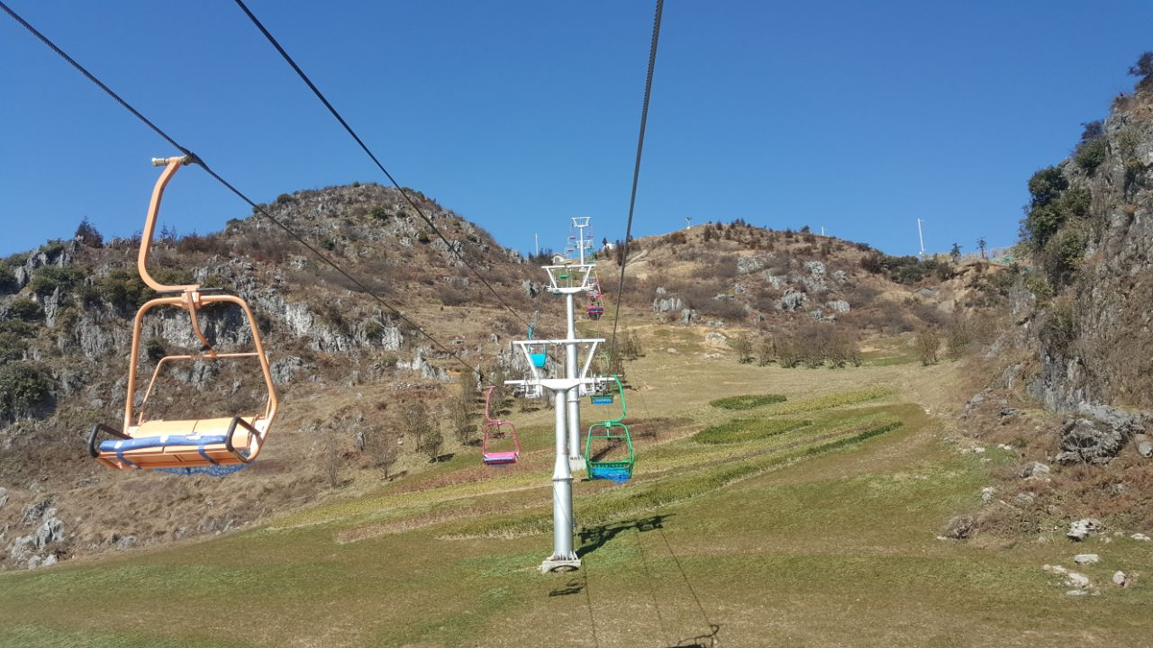 携程攻略六盘水梅花山滑雪场景点环境一般服务
