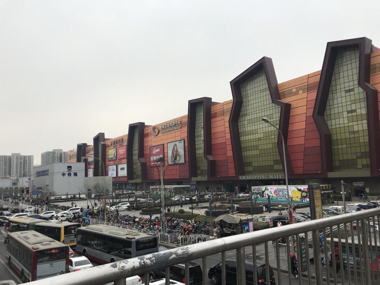 【携程攻略】北京金源新燕莎mall怎么样/如何去,金源