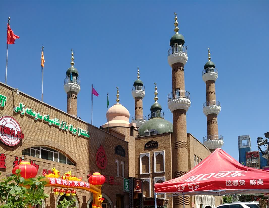 新疆国际大巴扎图片