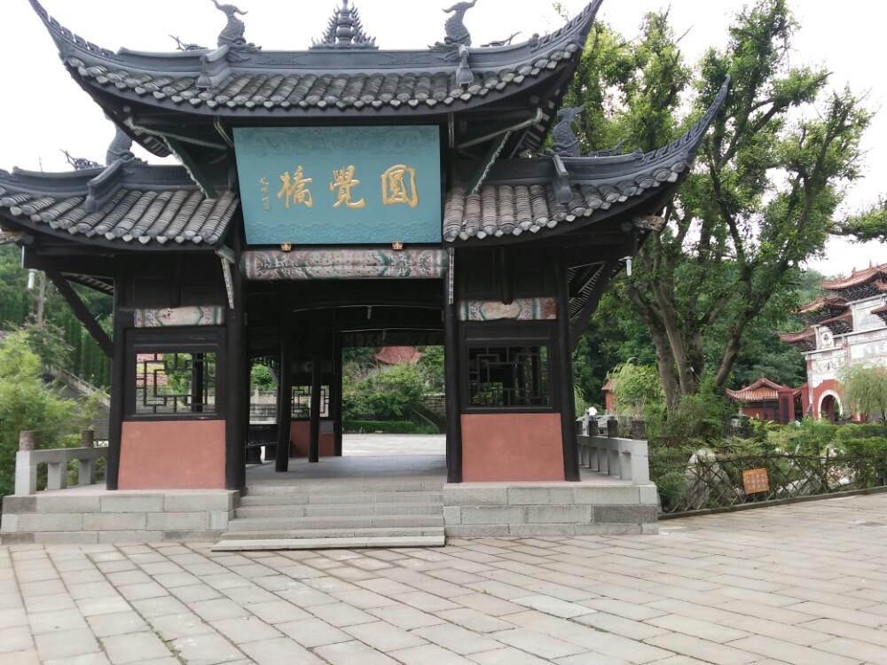 广德寺风景区