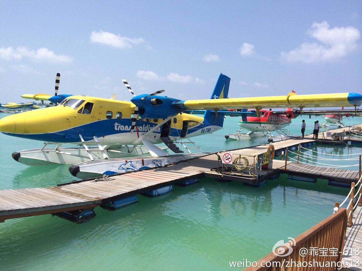 马尔代夫水飞机场