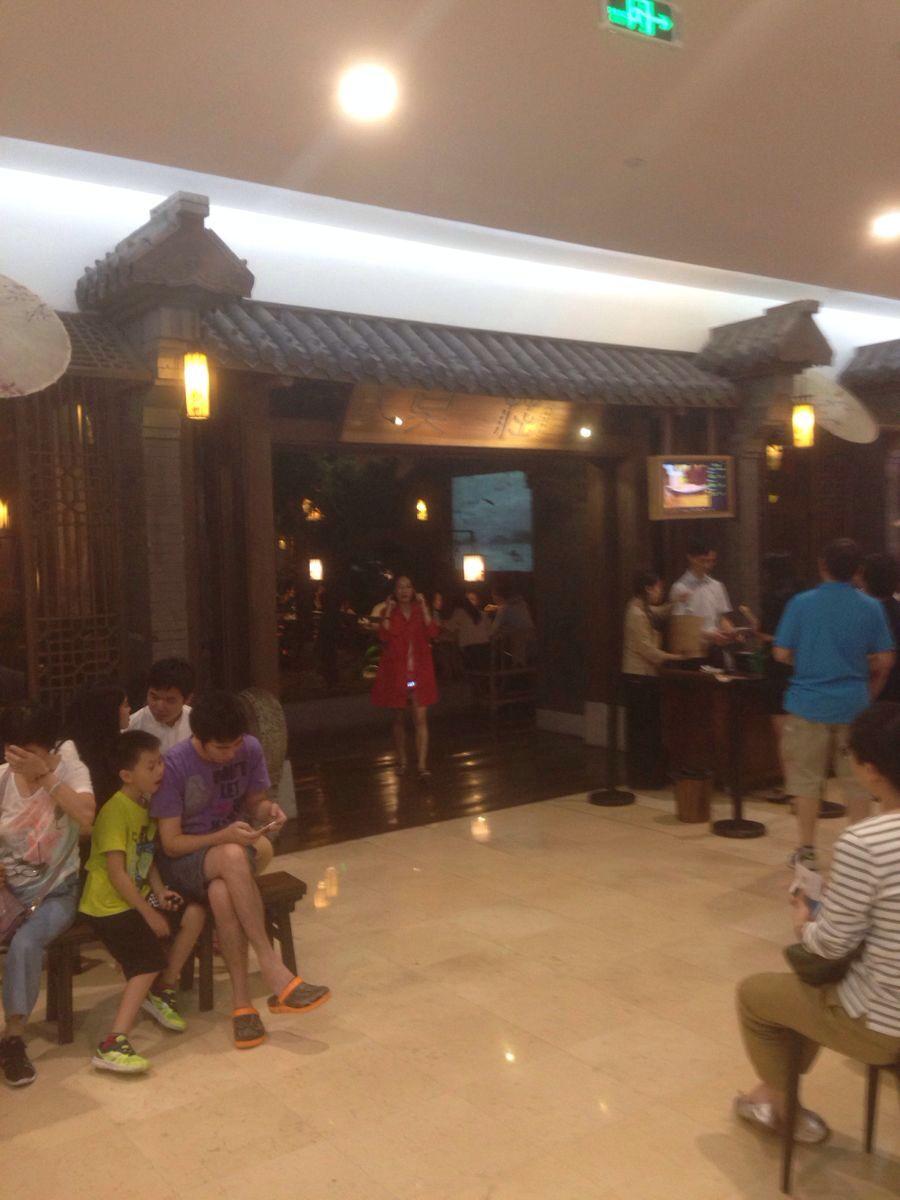 吴庄童星幼儿园