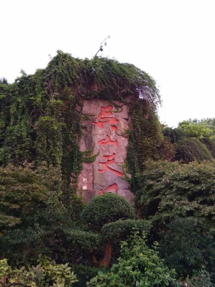 【携程攻略】杭州吴山天风好玩吗,杭州吴山天风景点样