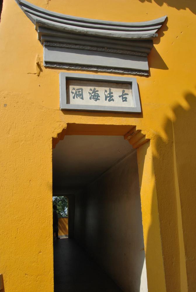 饕餮电视北京五市(南京、扬州、江苏、镇江、之旅无锡美食节目图片