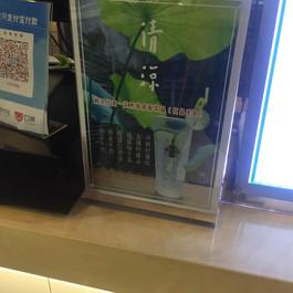 丹阳德天肥牛火锅海鲜(丹阳金鹰店)附近美食推爆炒鸡胗片炒多久能熟图片