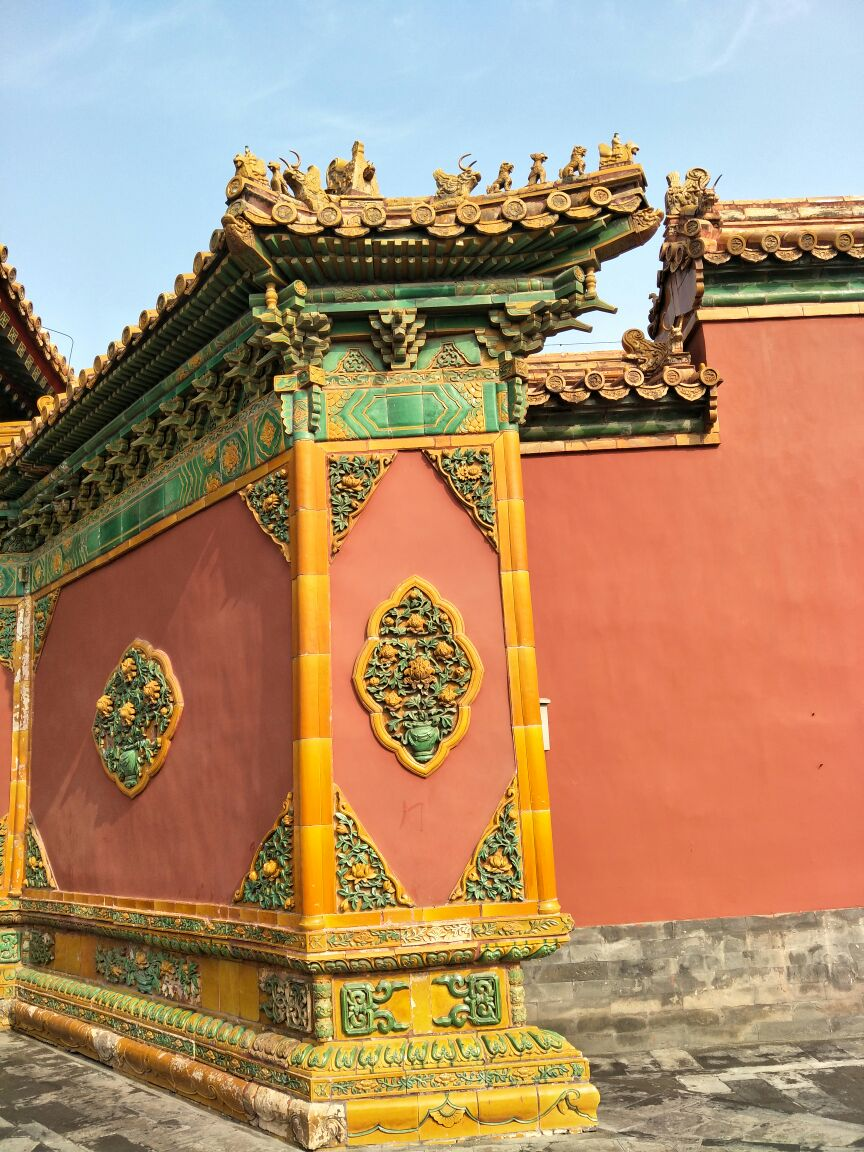 北京是按照中国古代最高传统文化╠╠《周易》原理进行规划和设计图片