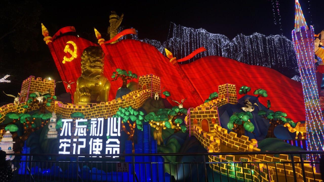 彩灯,又名花灯,是中国普遍流行的汉族传统的民间的综合性的工艺品。彩灯艺术也就是灯的综合性的装饰艺术。彩灯的产生,是从人类运用火、发明灯、制造灯具等发展而来的。燧人氏发明了钻木取火,人类燃起了火堆,点燃了火把,这火堆、火把就是原始灯的起源。随着社会生产力的发展,人类开始用动植物和矿物的油蜡来作采光的灯。《周礼、司恒氏》载凡邦之大事,供烛庭燎、烛麻烛也,可见,周朝就有了烛灯。到了战国,灯的制造工艺蓬勃发展,这在屈原《楚辞》中就有所表述:兰膏明烛华铜错。汉代是铜灯制作的鼎盛时期。《西京杂记》载:汉高祖入