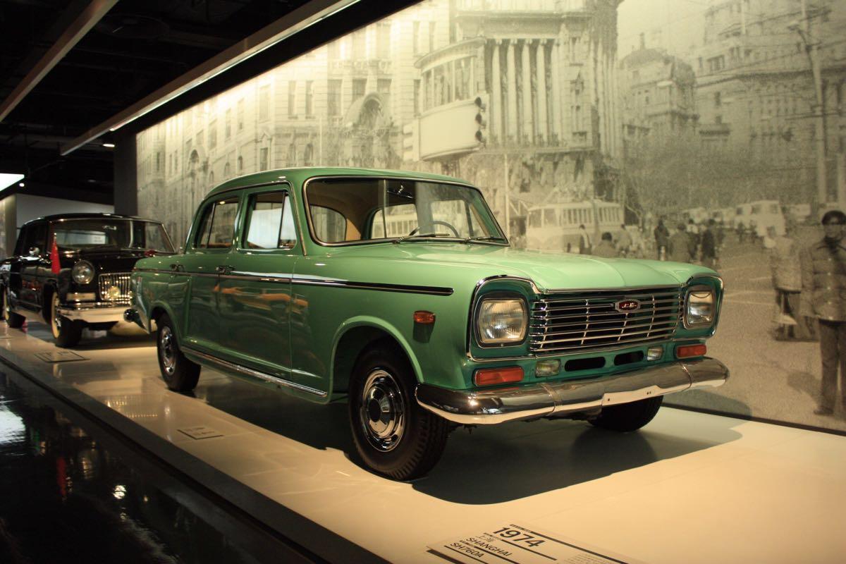 上海车_上海汽车博物馆