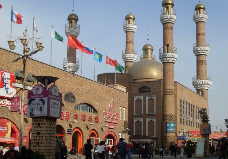 新疆国际大巴扎