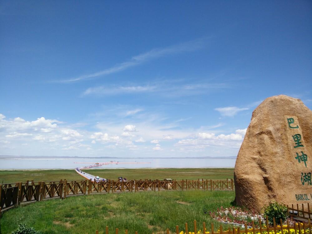 巴里坤略图旅游景点攻攻略夏天北京v略图草原图片