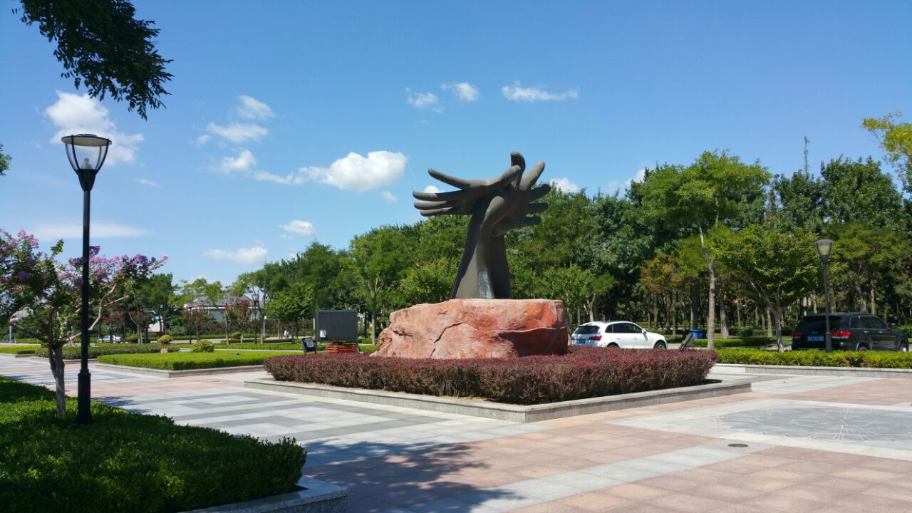 郑州雕塑公园沙滩