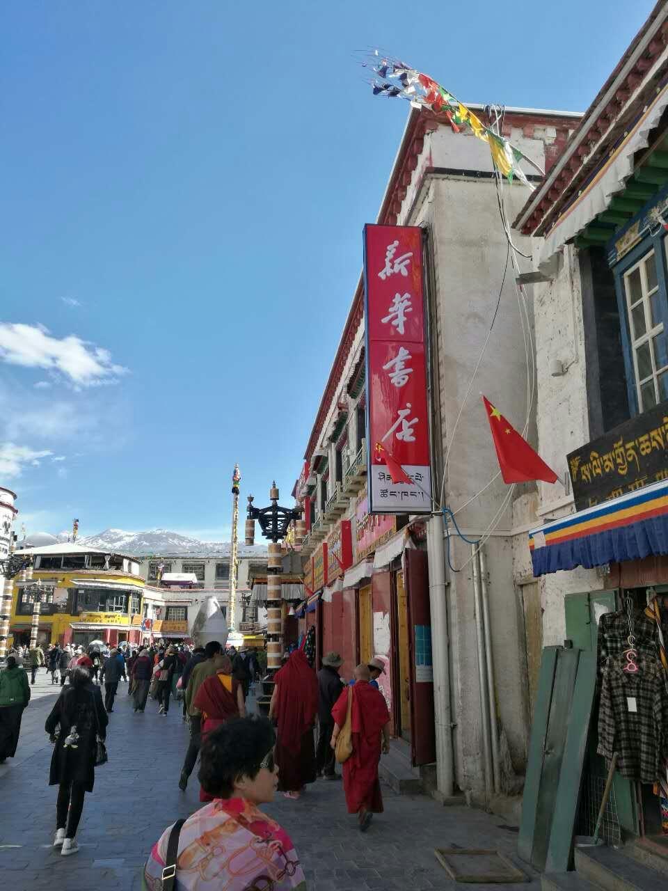 拉萨市八廓街_八廓街位于拉萨市旧城区中心,是拉萨著名的转经道和商业中心,比较