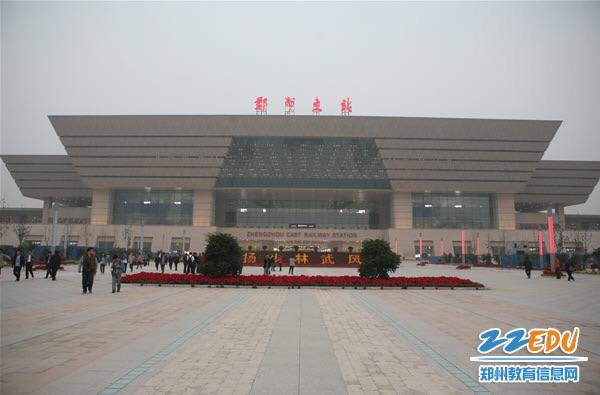 郑州新东站车站_【携程攻略】郑州东站怎么样/怎么去,郑州东站用户