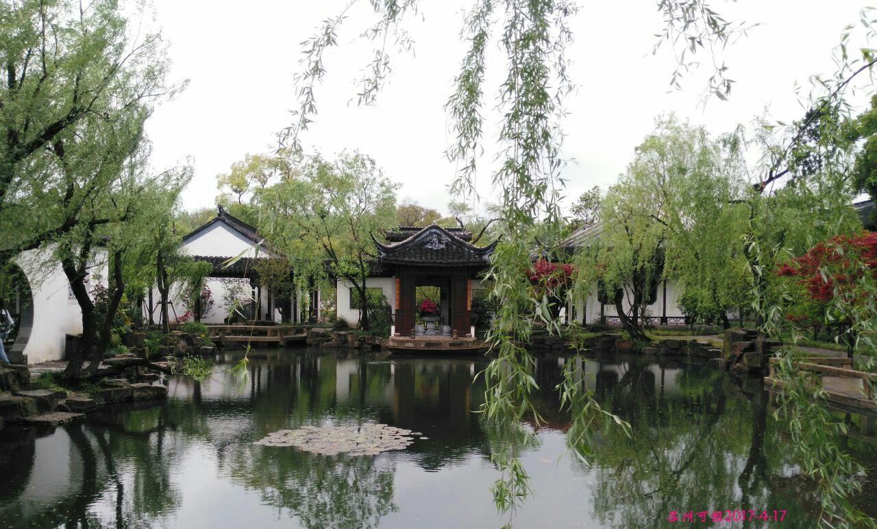 广东可园平面图