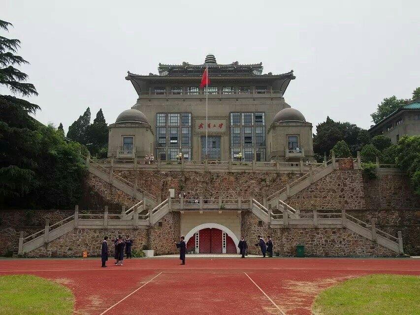 武汉大学旅游