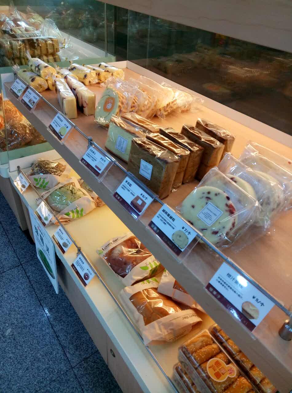 銀果子西餅屋(宜山路二店)旅游景點攻略圖