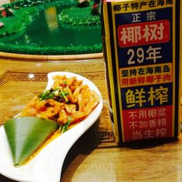 泰国酒馆里音乐胡桃(高碑店)美食,胡桃里攻略酒团音乐北京a酒馆图片