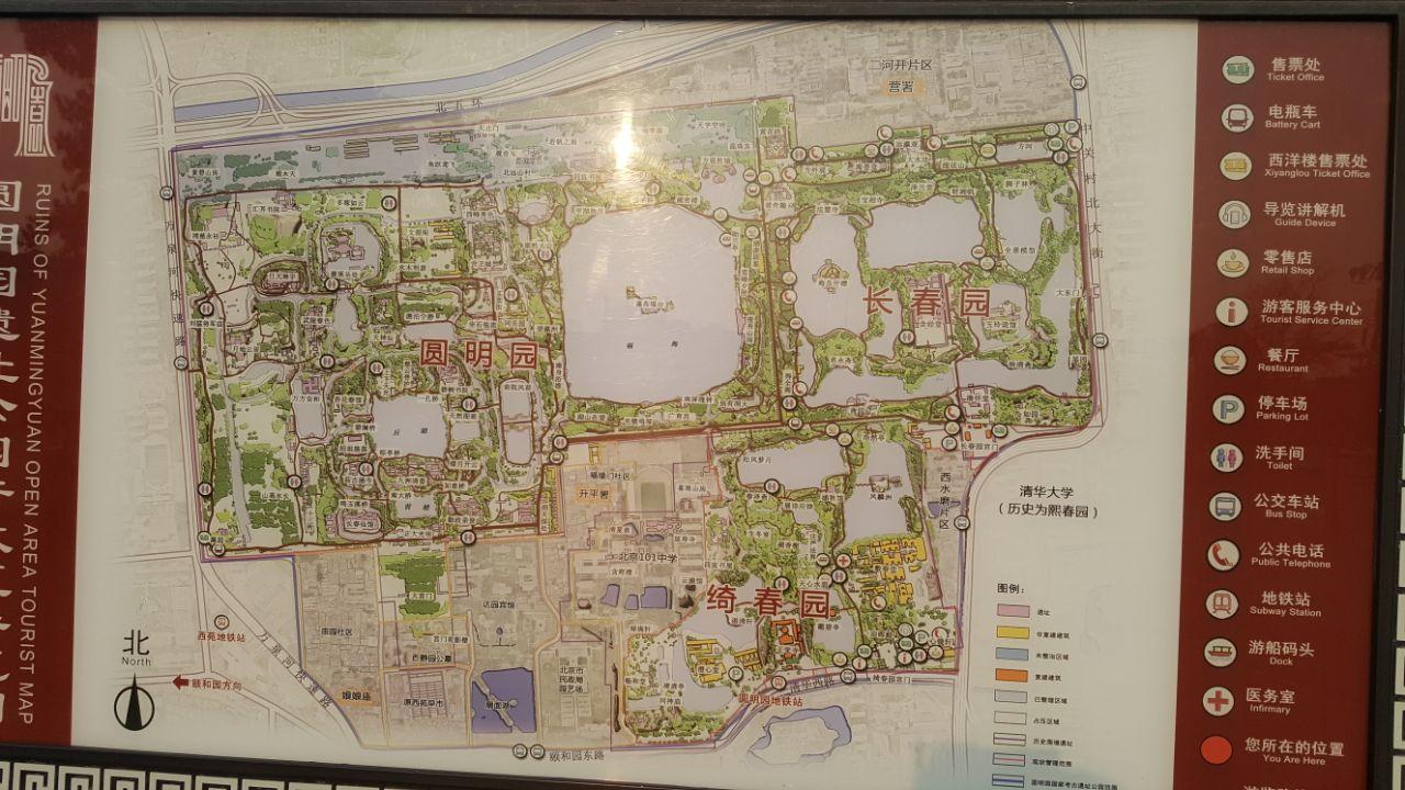 【携程攻略】北京圆明园景点,圆明园记载着历史,适合