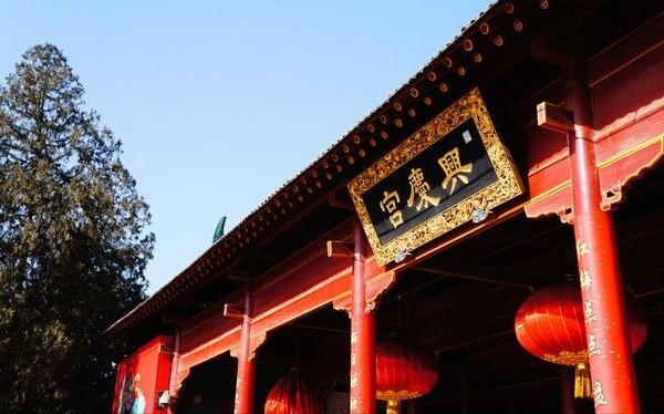 【携程攻略】西安兴庆宫公园景点,西安市兴庆宫公园市