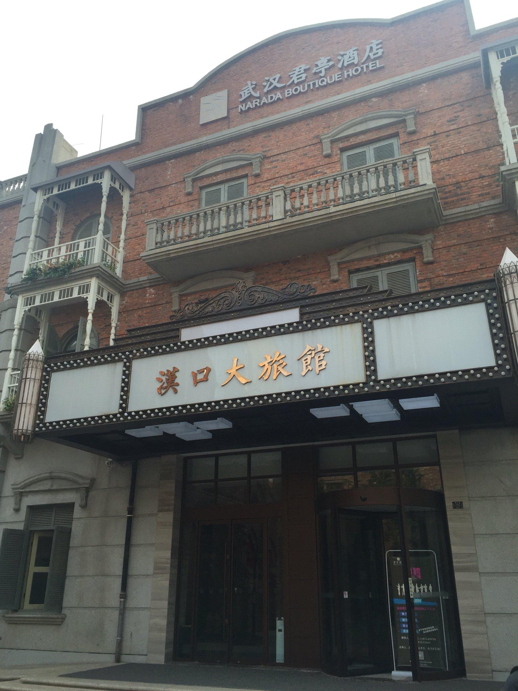 千岛湖峰泰君亭开业