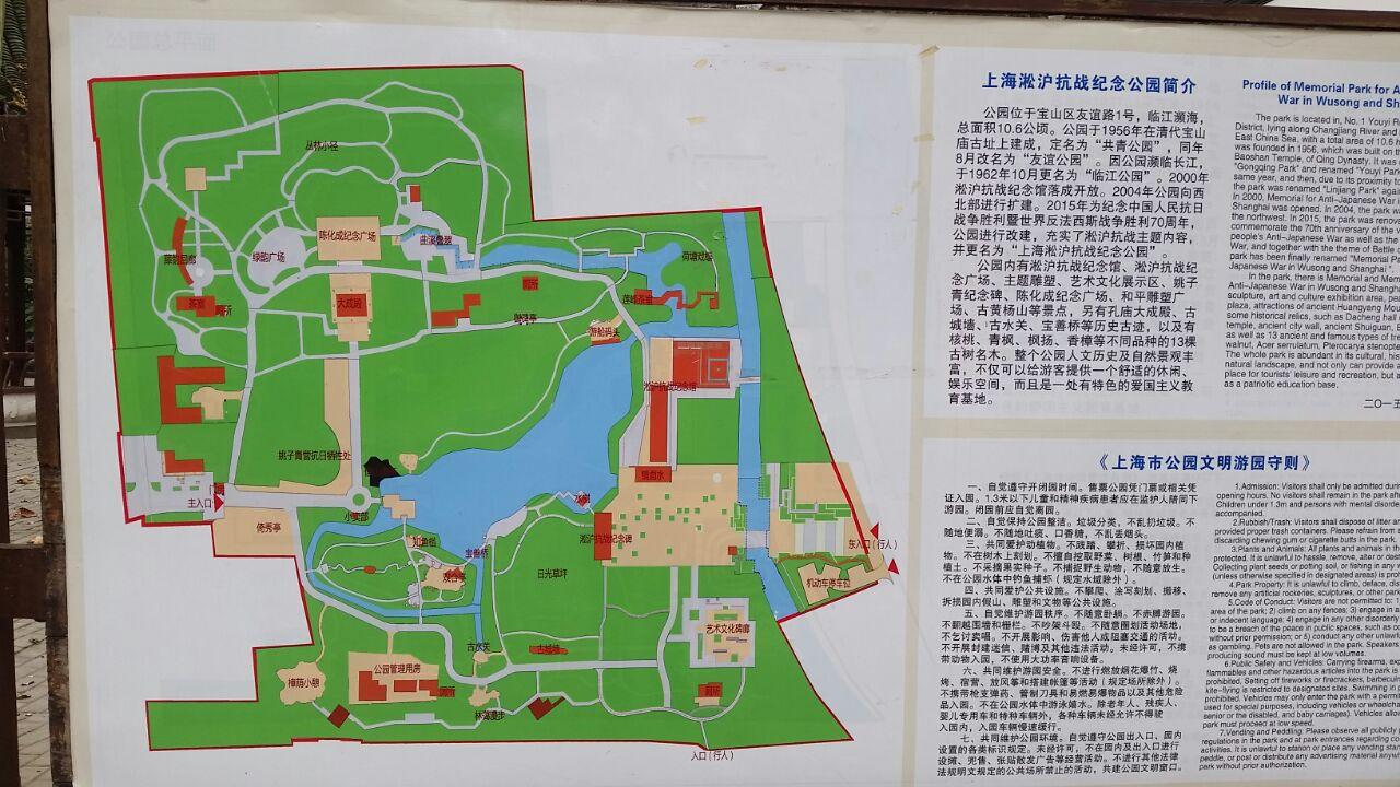 纪念公园手绘平面图