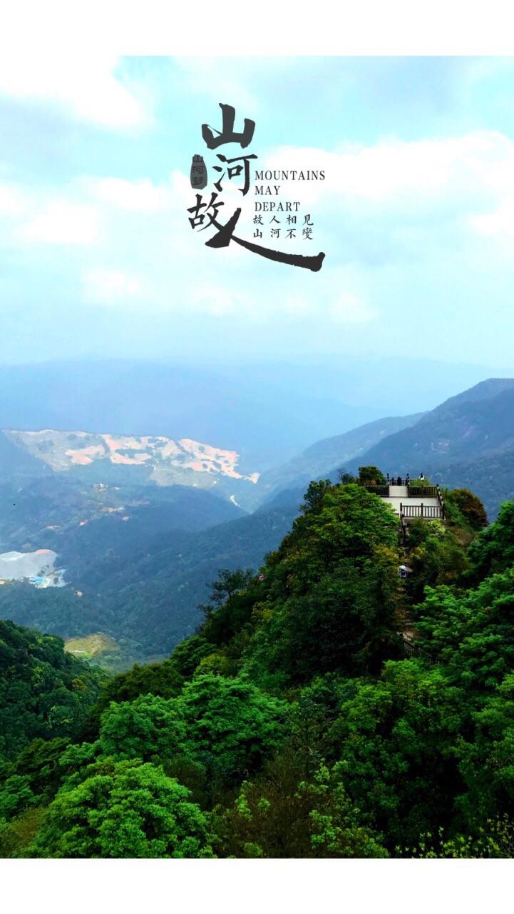 【携程攻略】福州鼓岭风景区景点,福州鼓岭,避暑胜地