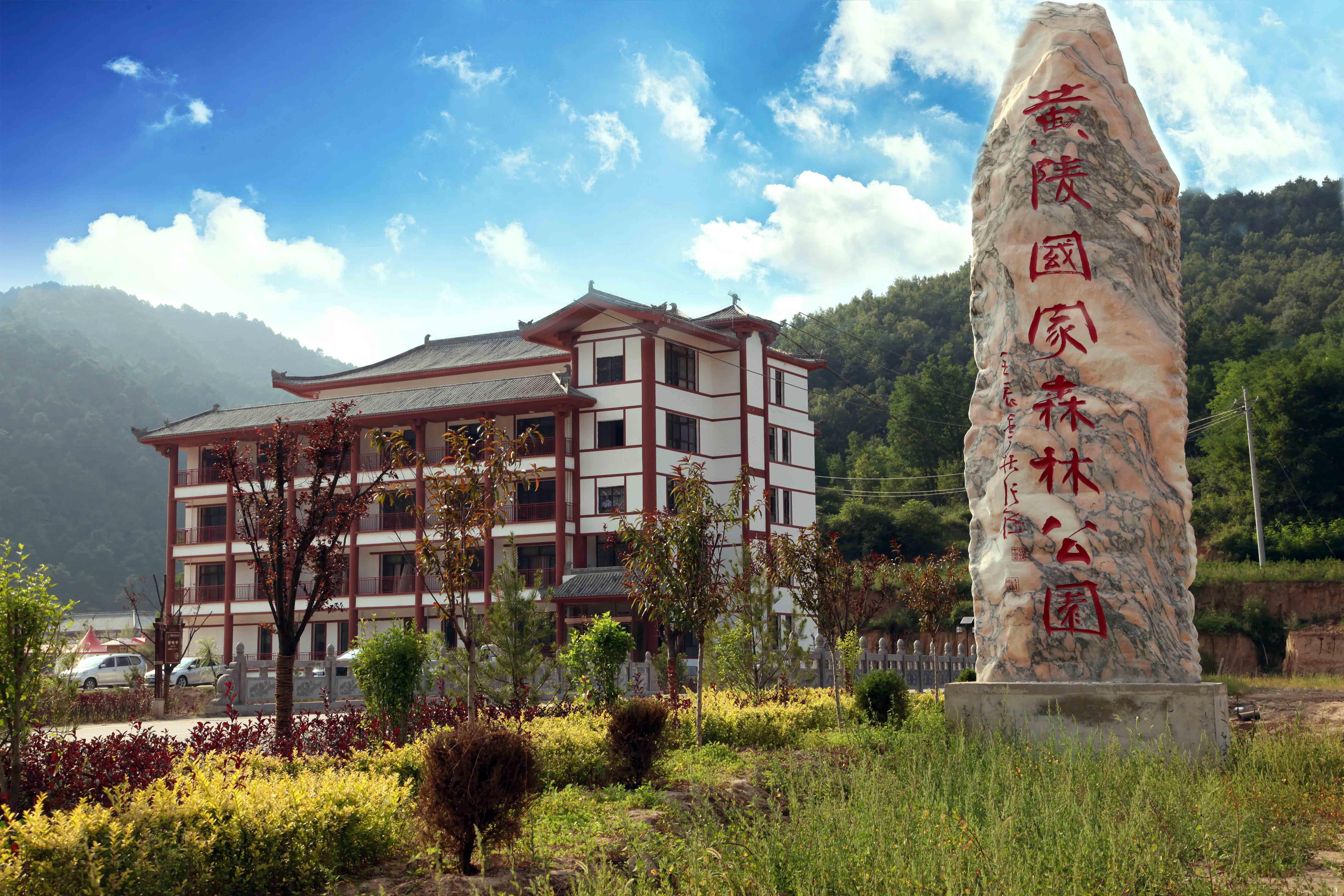 陕西黄陵国家森林公园旅游景点攻略图