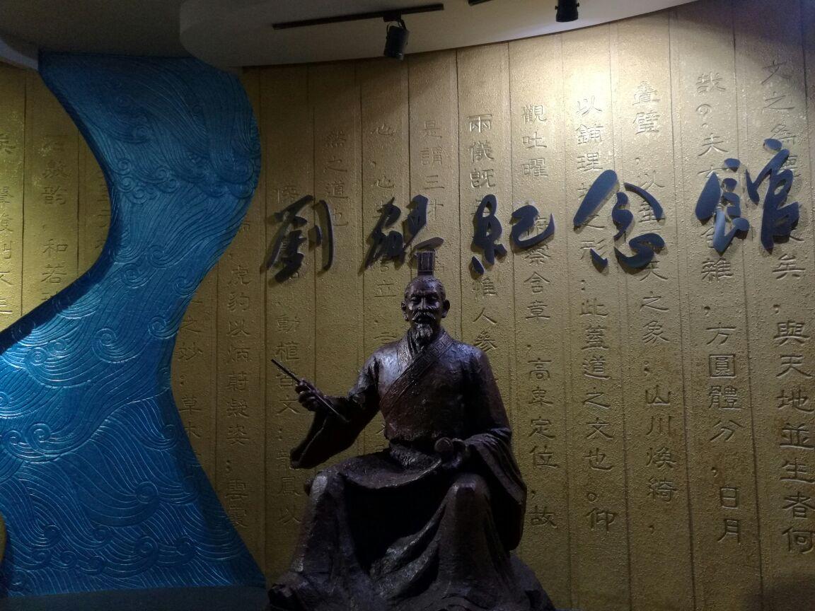 莒县博物馆旅游景点攻略图图片