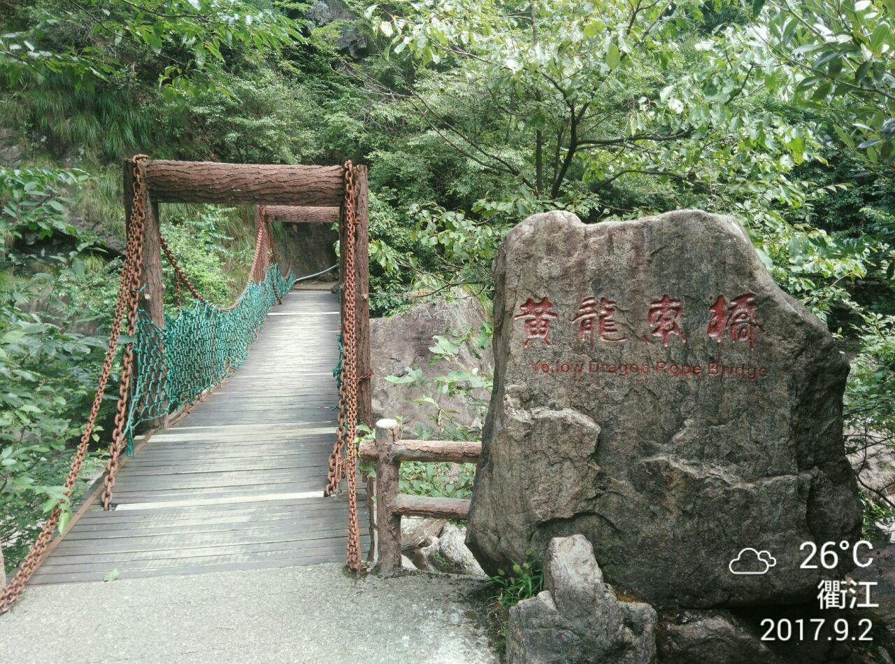 天脊龍門位于浙江省衢州市衢江區坑口鄉龍門村,距市區34公里.