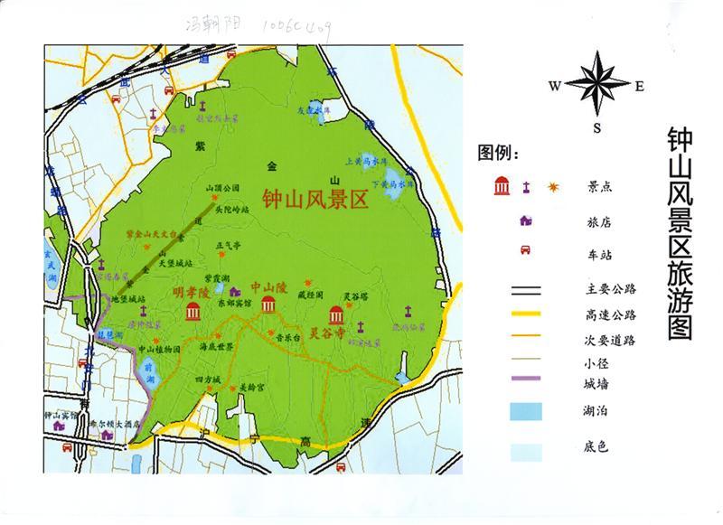 求钟山风景区景区地图