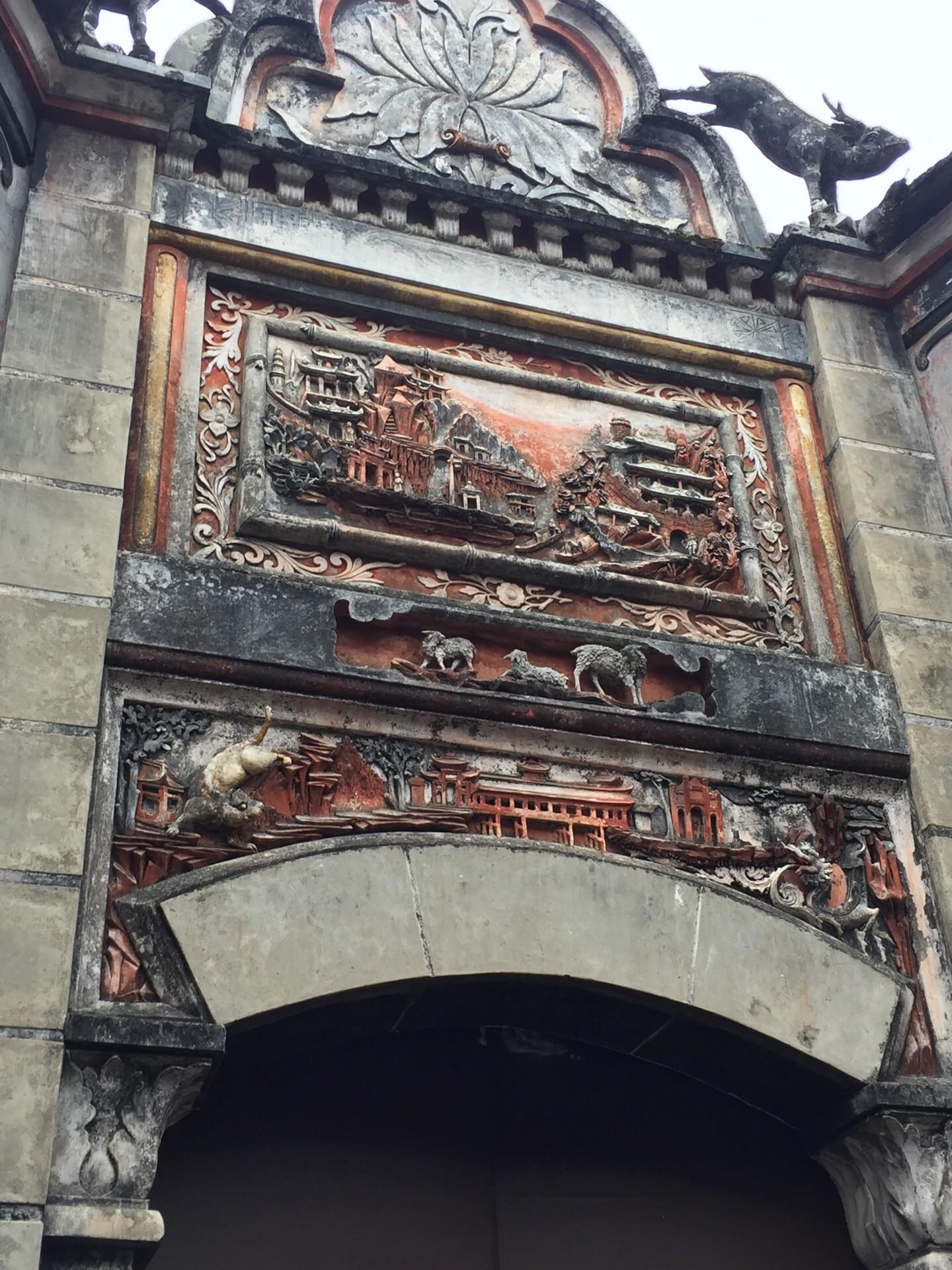 2019刘氏纪录博物馆游玩庄园,位于安仁大邑古抡攻略通关游戏锤子图片