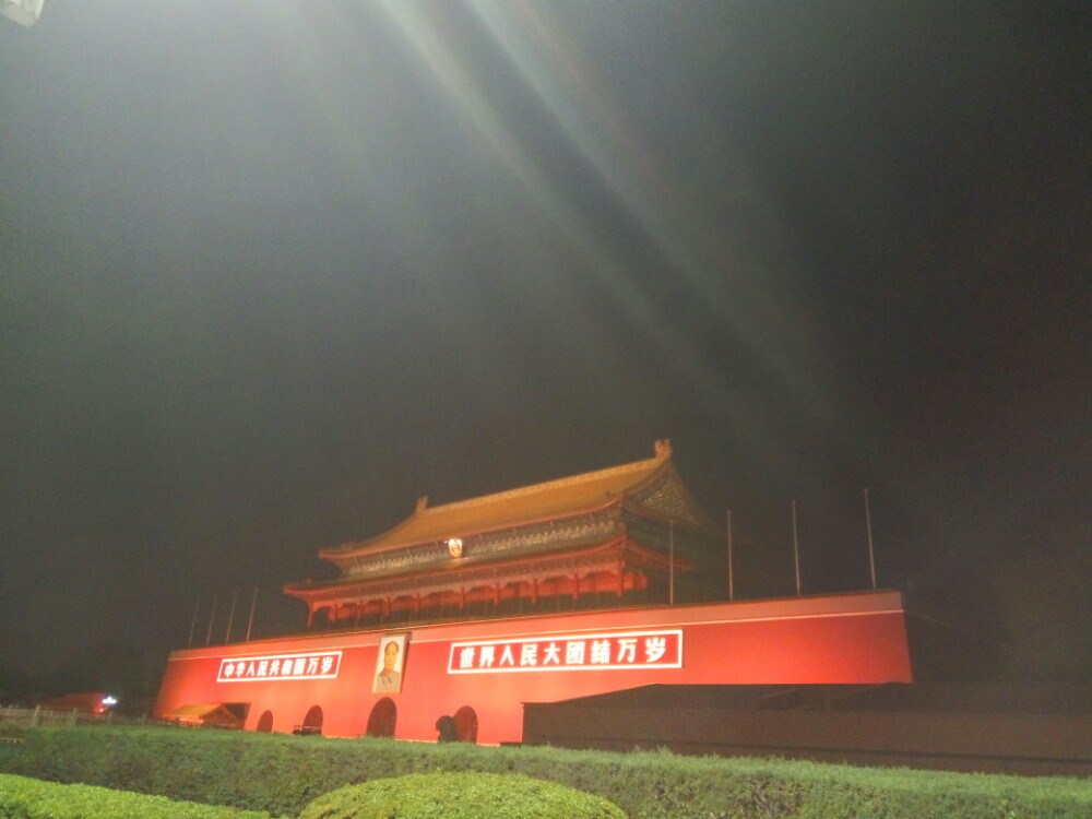 天安门城楼