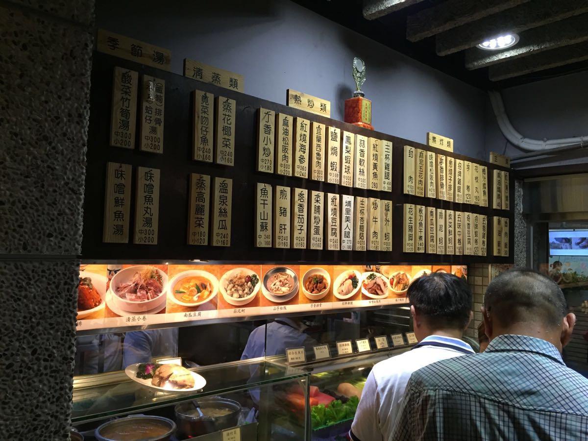 【携程攻略】台北吃饭食堂餐馆,永康街才是我心目中的