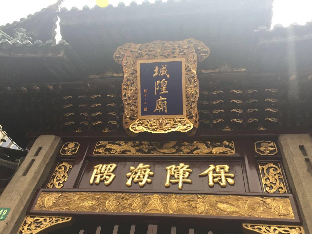 2018上海城隍庙_v攻略攻略_攻略_门票_地址生存,上海反击战点评lt7.0游记图片