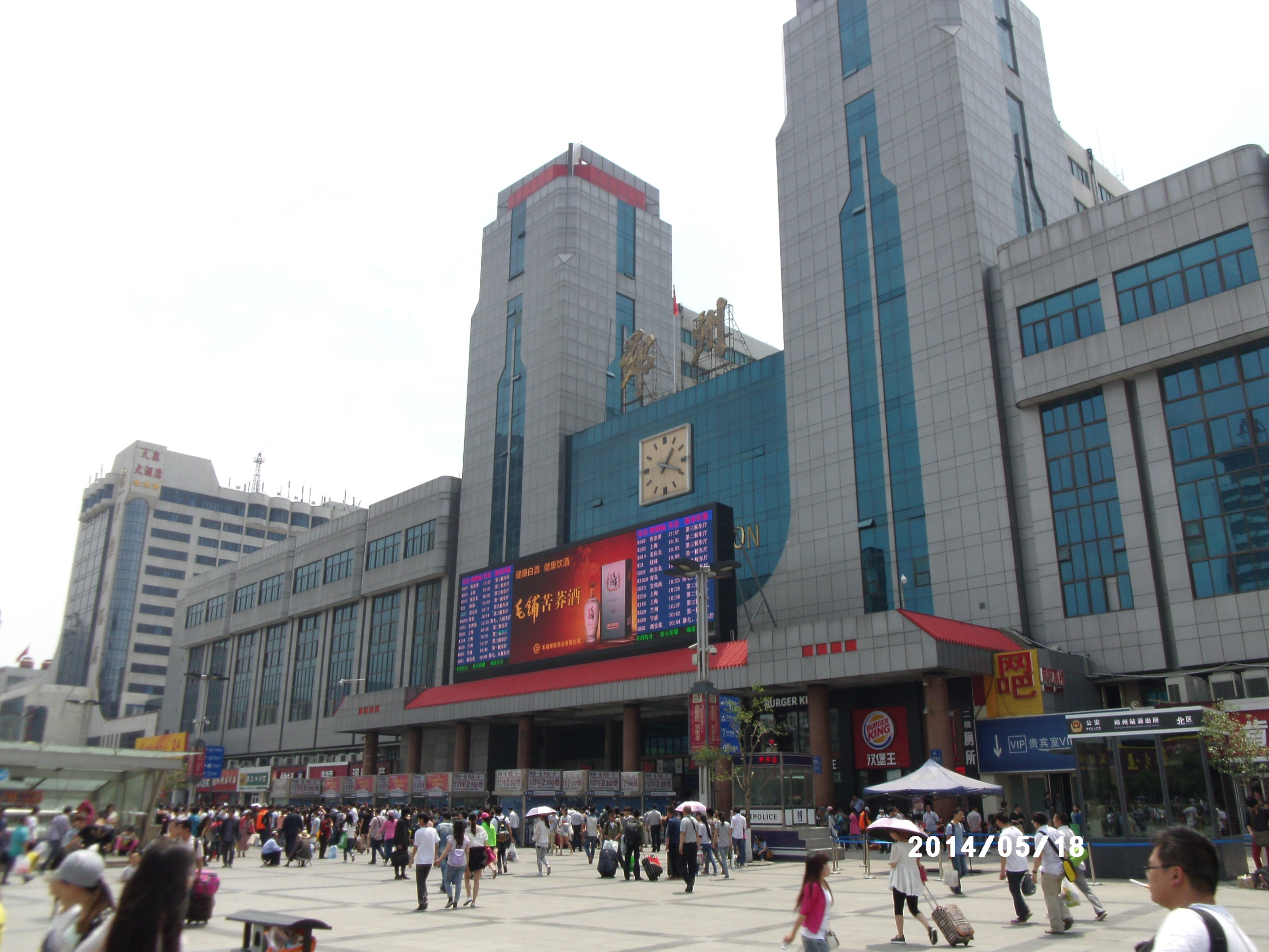 常州火车站附近宾馆_郑州火车站附近有没有比较干净的宾馆,郑州有什么地方比较 ...
