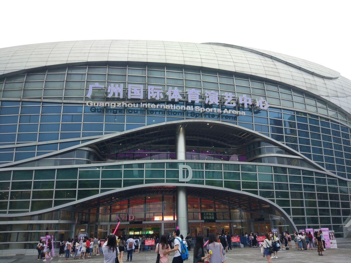 昆山国际体育略图中心旅游景点攻攻略广州到南京自驾游演艺图片