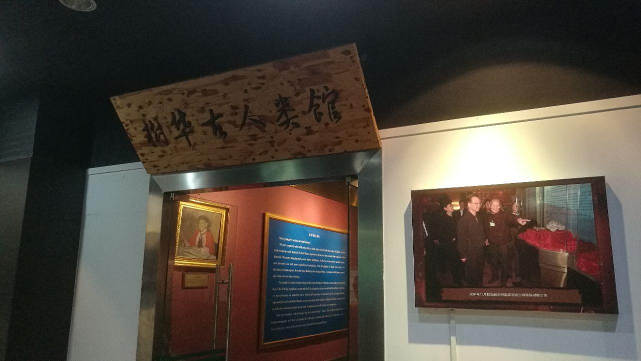 【携程攻略】北京中国古动物馆好玩吗,北京中国古动物