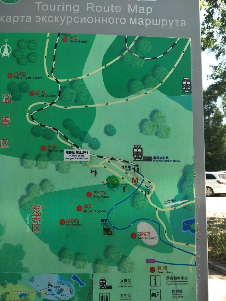 【携程攻略】北戴河秦皇岛野生动物园好玩吗,北戴河园