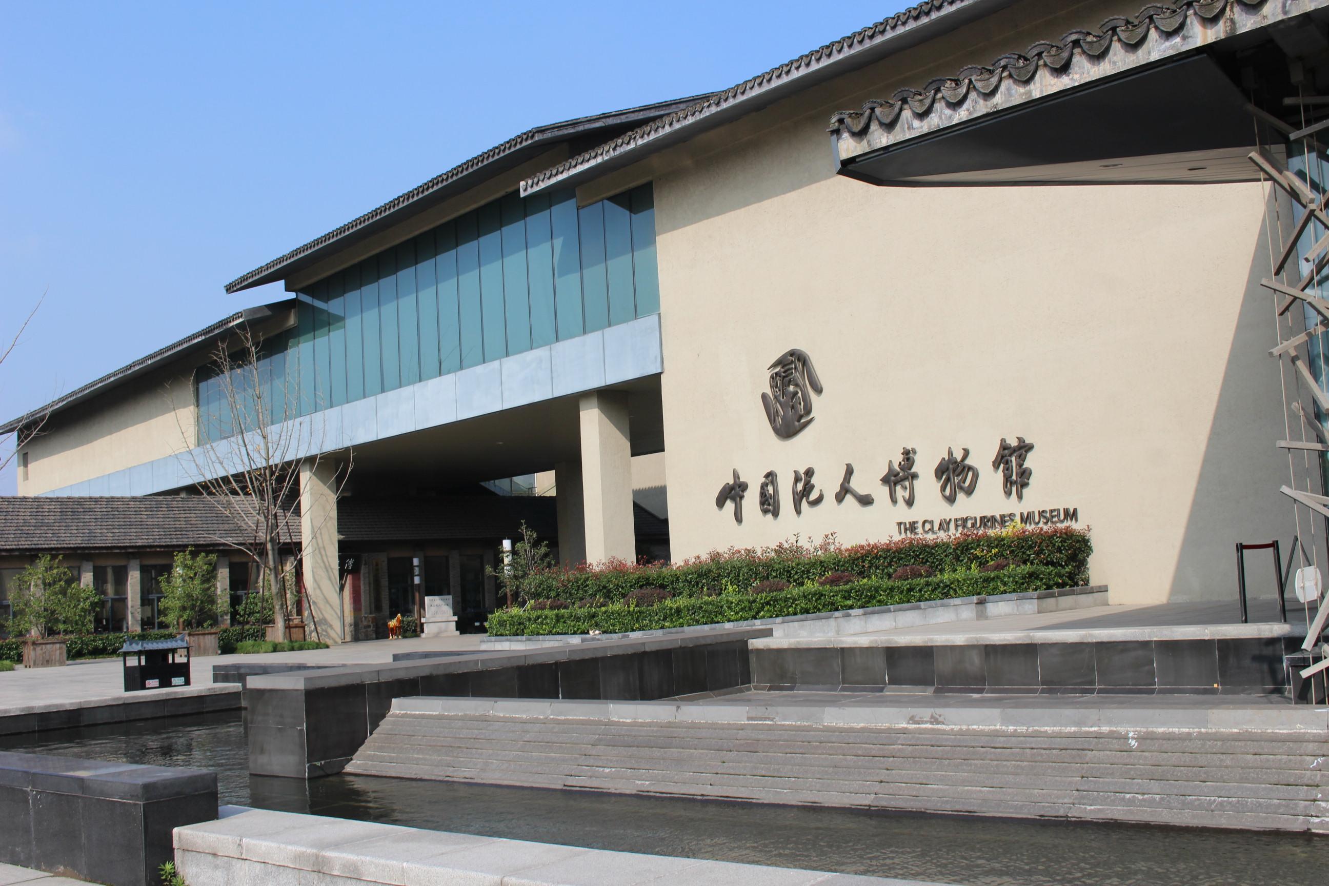 【携程攻略】江苏无锡中国泥人博物馆好玩吗,江苏中国