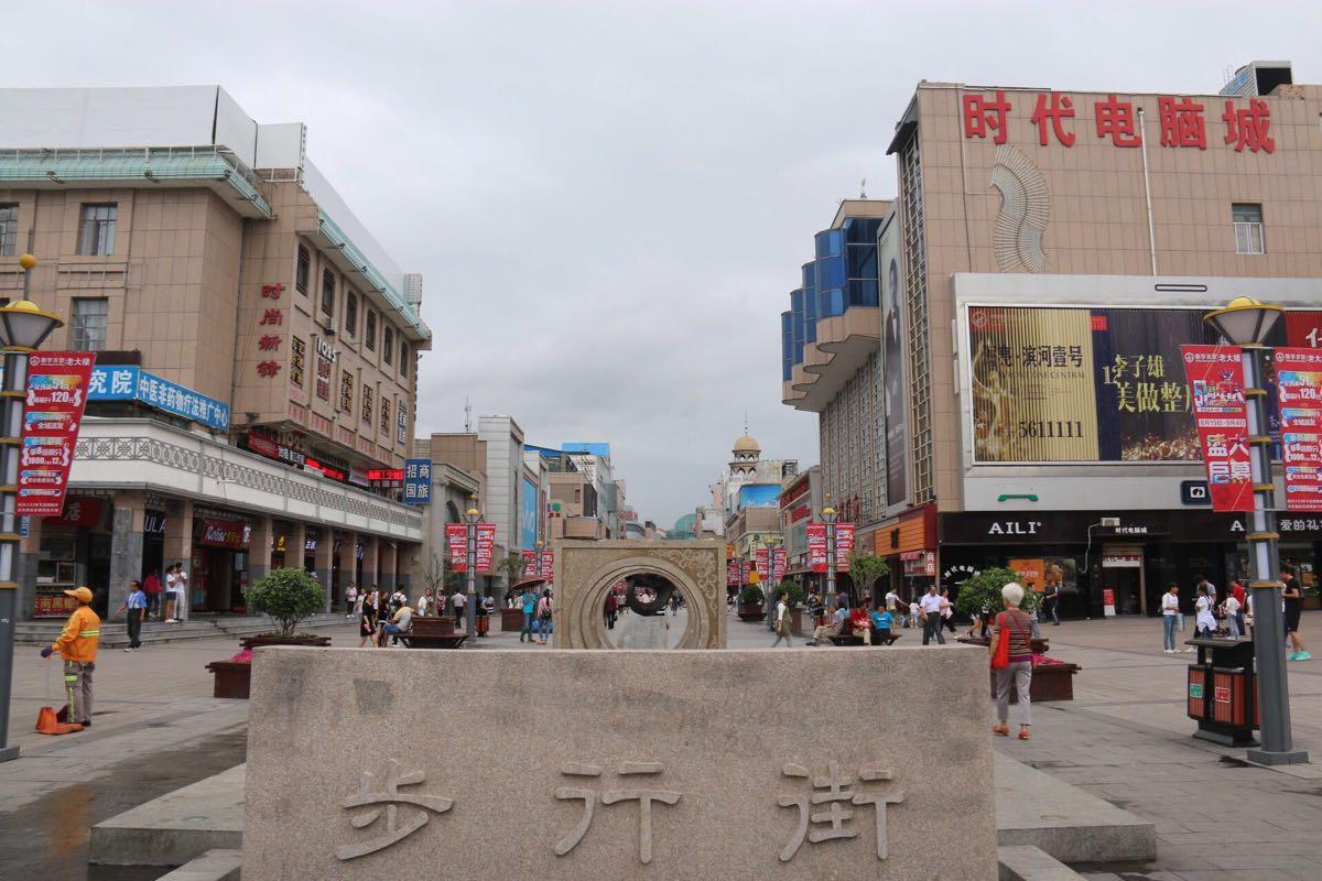 银川鼓楼步行街_【携程攻略】银川鼓楼景点,位于银川市兴庆区解放东路
